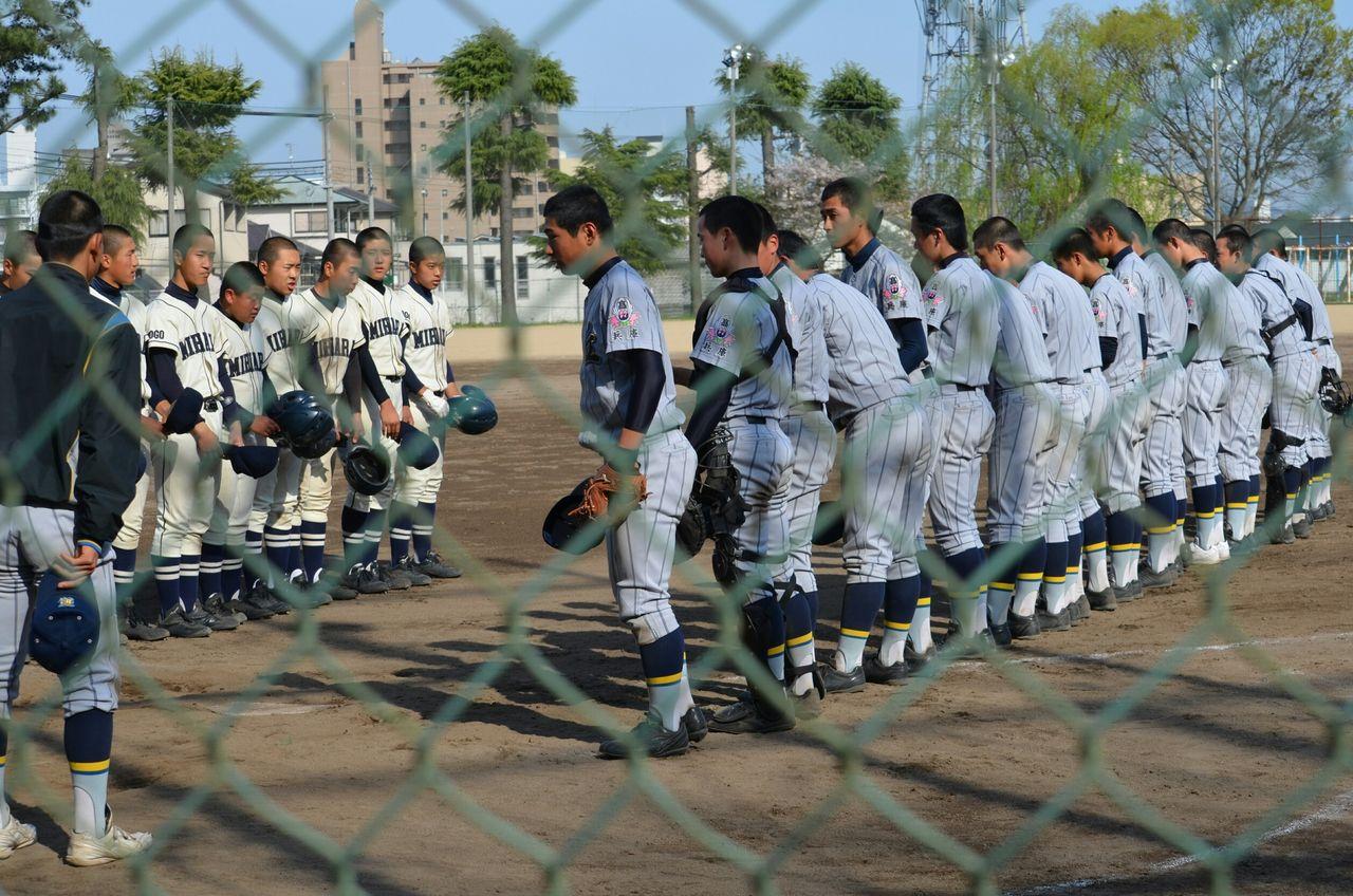 兵庫県立淡路三原高等学校 : Home Page