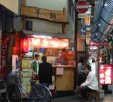 芋蛸 黒門本店