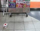 京橋駅のサイコロ