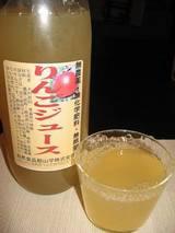 木村さんのりんごジュース