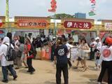 富士宮やきそばと43