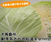 20081220_matunami02