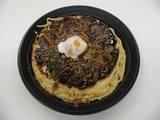 備後福山虎屋さんのお好み焼きそっくりなマロンケーキ