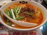 陳麻家の担々麺