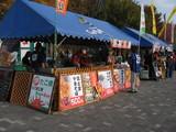 ガンバ大阪の試合への出店