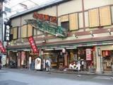 壱銭洋食本店