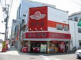 会津屋本店さん