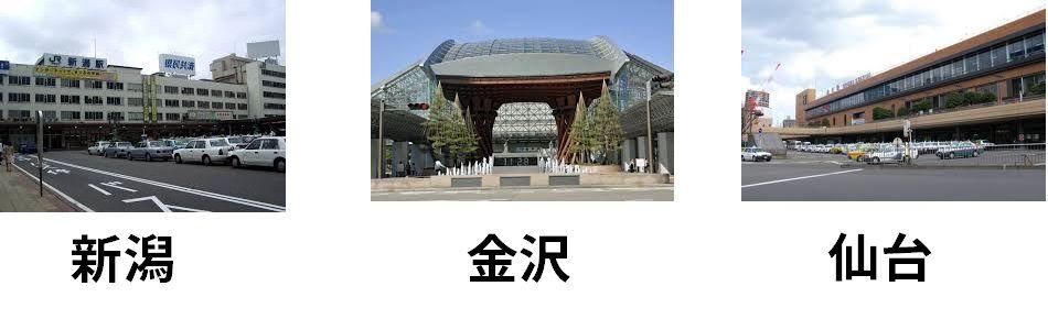 新潟と金沢、どっちが都会? Part42 YouTube動画>37本 ->画像>137枚