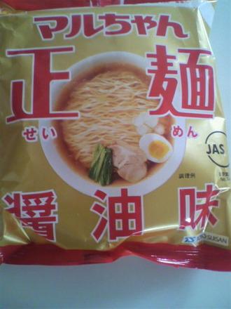 P1004374マルちゃん正麺