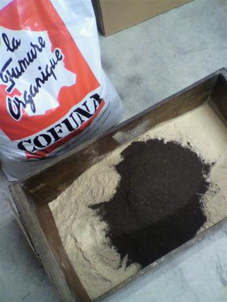 米ぬか発酵肥料コフナ