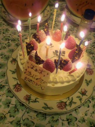 P1009206家内の誕生日