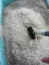 米糠発酵済みを加える