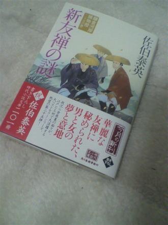 P1008983鎌倉河岸