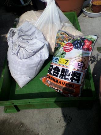 発酵肥料の材料1