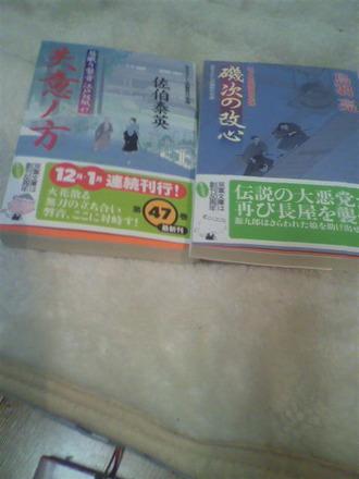 P1008988斉木泰英