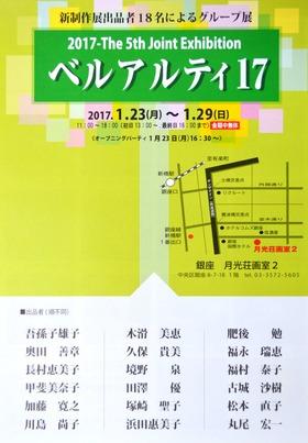 DSC_0013のコピー