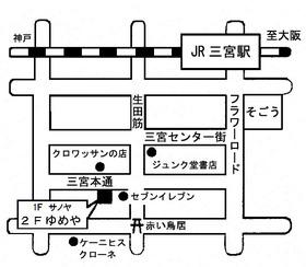 yumeyaのコピー