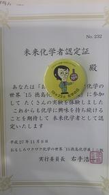 3ab449d9.jpg