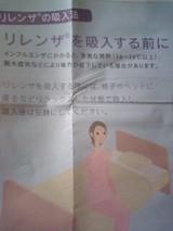 7d94b019.jpg