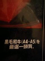 8d65d58f.jpg