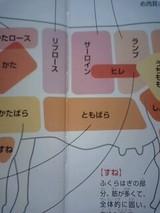 9c640da0.jpg