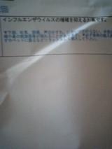 a084dae0.jpg