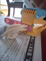 f2bd36ab.jpg
