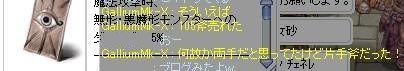 screenBreidablik016