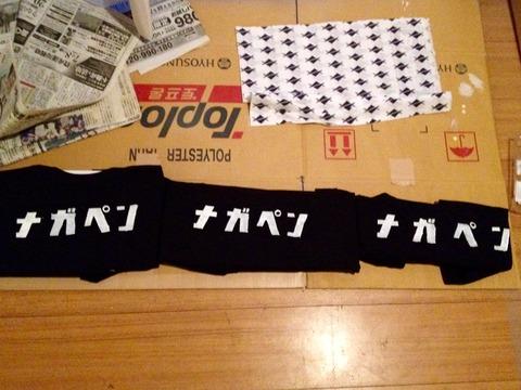 Tシャツ作り〜♪