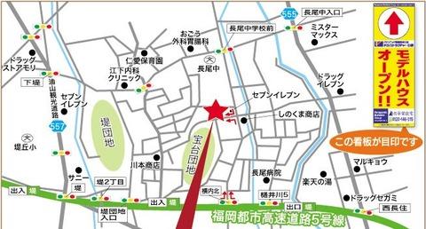 幸栄住宅地図2