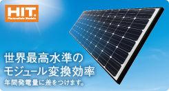 solar_navi_01