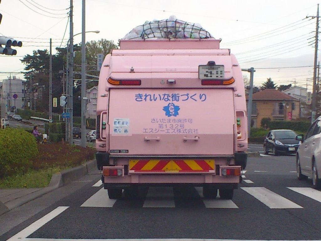 車 ゴミ 収集