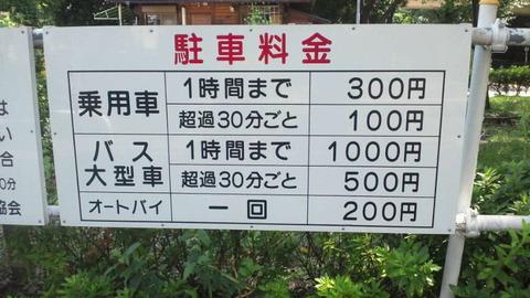 NEC_0004