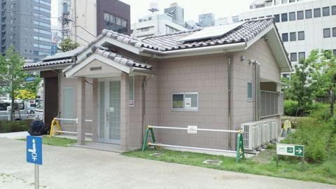 NEC_0031