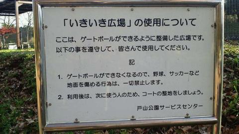 NEC_0014