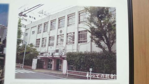 NEC_0045