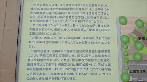 NEC_0025