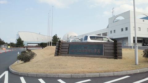 若洲海浜公園サイクリングコース22