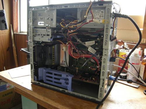 DSCN3856_295 IBM2_Ed01