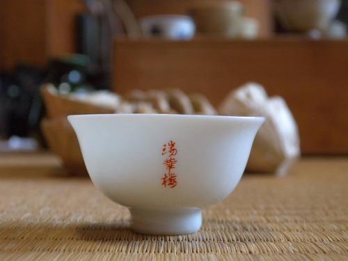 DSCN1524_1954kawaiisyuki_Ed01