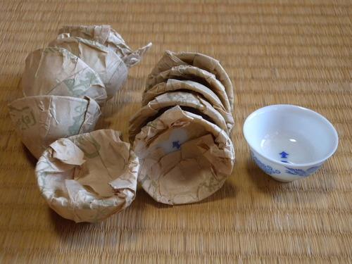 DSCN1518_1948kawaiisyuki_Ed01