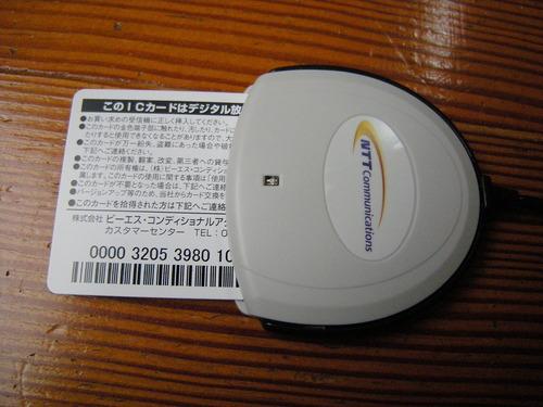 DSCN4429_505ka-dori-da- _Ed01