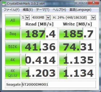 seagate 2TB