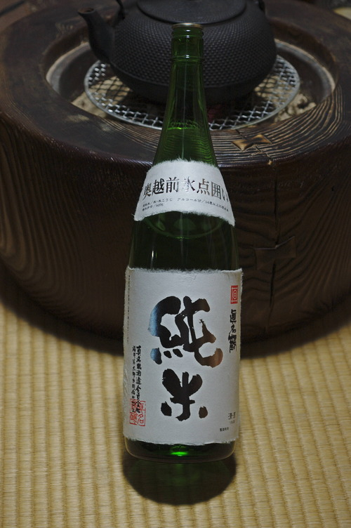 DSC_0591_322fukuinosake_Ed03