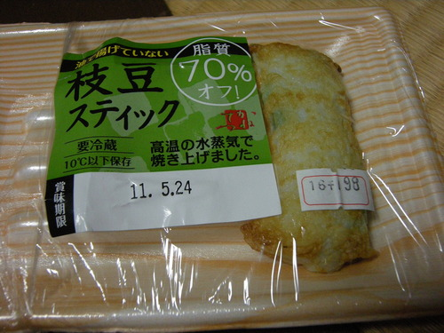 DSCN3140_456joukideyaku_Ed01