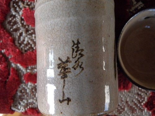 DSCN1891_2360kyouyakisyuki_Ed01