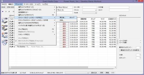 EAC-2_Ed01