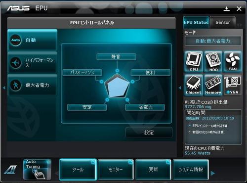 無題_Ed01