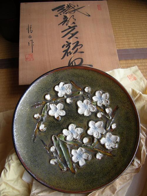 DSCN3243_568gakuzara_Ed01