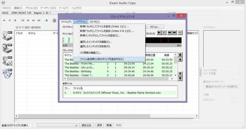 EAC-6_Ed01
